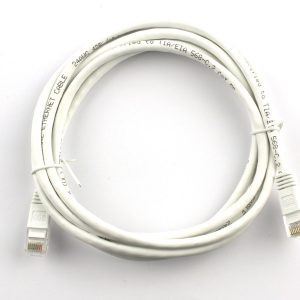 0011923_cat6-patch-cable-7-ft-white-booted